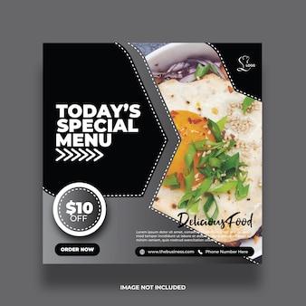 Modèle de promotion de publication sur les médias sociaux du menu spécial d'aujourd'hui
