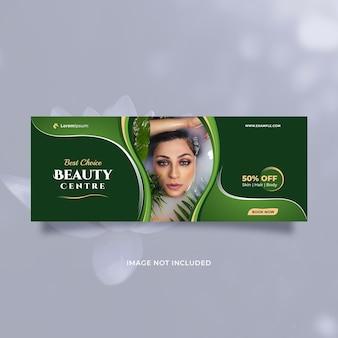 Modèle de publication et de bannière de concept de service de centre de beauté sur les médias sociaux avec un thème naturel vert