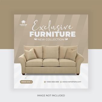 Modèle de publication de bannière de médias sociaux pour la vente de meubles et histoires