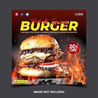 Modèle de publication de bannière de médias sociaux spécial burger délicieux