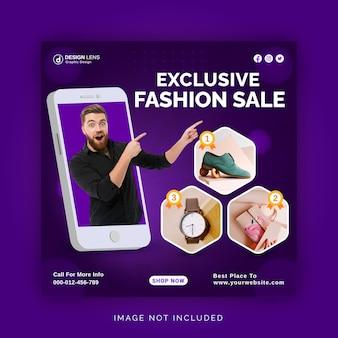 Modèle de publication de bannière publicitaire de publicité sur les médias sociaux, concept exclusif de vente de mode