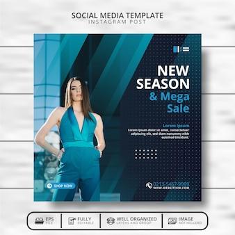 Modèle de publication de bannière de vente de mode sur les médias sociaux