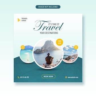 Modèle de publication ou de bannière de voyages de voyage