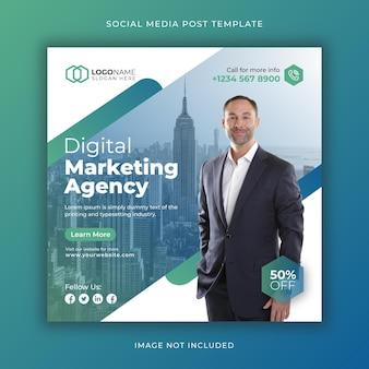 Modèle de publication et de bannière web sur les médias sociaux et les médias sociaux