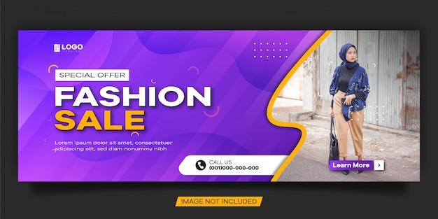 Modèle de publication de couverture de vente de mode sur les médias sociaux