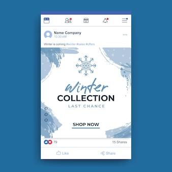 Modèle de publication facebook d'hiver