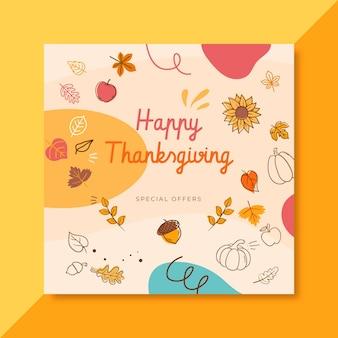Modèle de publication facebook de thanksgiving avec feuilles et voeux