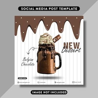 Modèle de publication ou de flyer sur les réseaux sociaux alimentaires