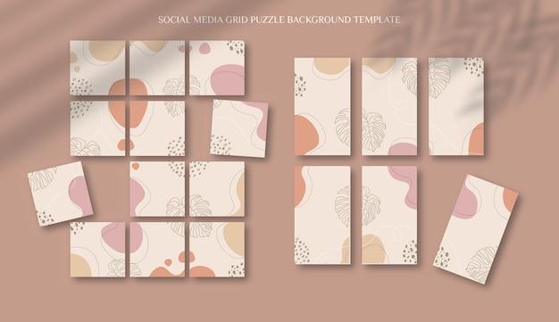 Modèle de publication et d'histoires de médias sociaux instagram dans le style de puzzle de grille avec fond de forme organique