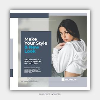 Modèle de publication instagram et de bannière de médias sociaux élégant et dynamique