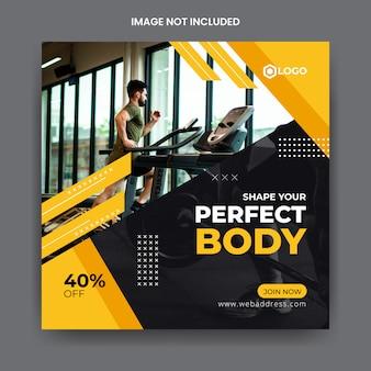 Modèle de publication instagram de bannière de médias sociaux de gym et de fitness