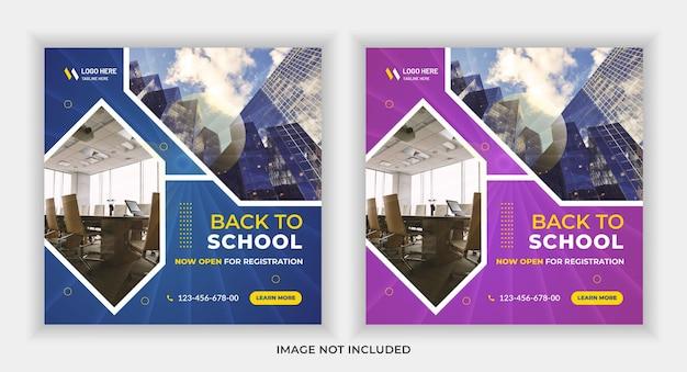 Modèle de publication instagram et de bannière web sur les médias sociaux pour l'éducation à l'admission à la rentrée scolaire