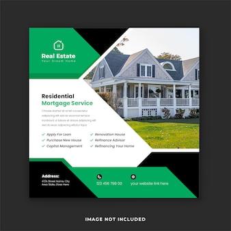 Modèle de publication instagram du service de prêts hypothécaires résidentiels et de publication sur les réseaux sociaux immobiliers
