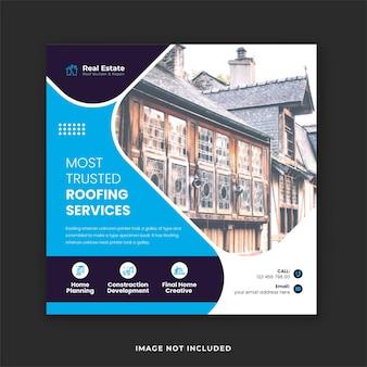 Modèle de publication instagram du service de toiture le plus fiable et flyer carré de toiture