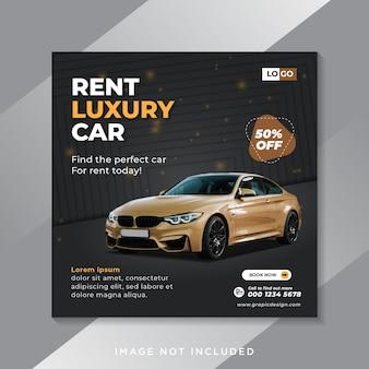 Modèle de publication instagram sur les médias sociaux de promotion de la location de voitures