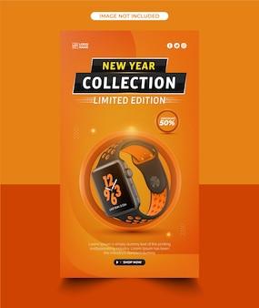 Modèle de publication instagram de produit de marque de montre intelligente