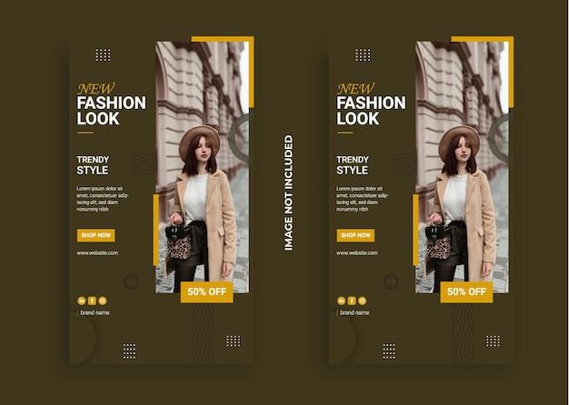 Modèle de publication instagram de vente de mode féminine