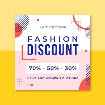 Modèle de publication instagram de ventes colorées de memphis