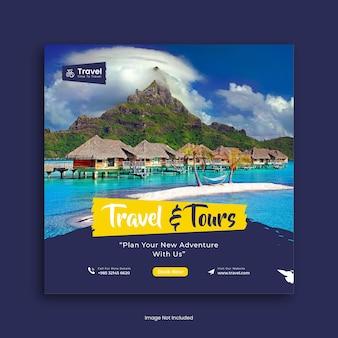 Modèle de publication sur les médias sociaux de l'agence de voyages et de visites ou prime de publication instagram