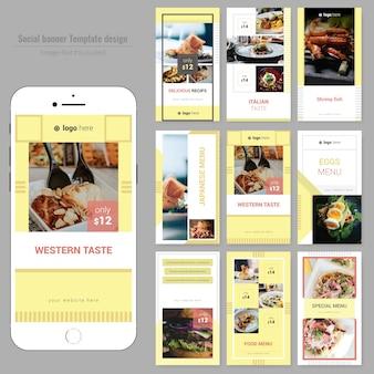 Modèle de publication de médias sociaux alimentaires pour restaurant