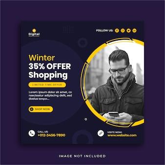 Modèle de publication de médias sociaux et de bannière web de vente d'hiver