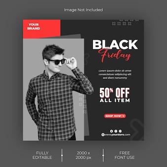 Modèle de publication sur les médias sociaux black friday