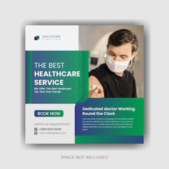 Modèle de publication sur les médias sociaux de la clinique de santé, vecteur premium