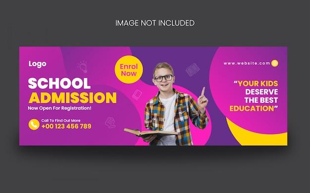 Modèle de publication sur les médias sociaux de la couverture facebook d'admission à l'école