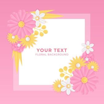 Modèle de publication sur les médias sociaux avec décoration de fleurs roses fraîches coupées en papier. modèle de publication instagram dynamique moderne