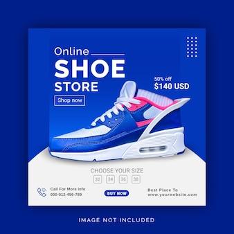 Modèle de publication de médias sociaux d'entreprise de magasin de chaussures en ligne