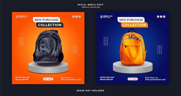 Modèle de publication sur les médias sociaux d'entreprise de sac intelligent de collection de nouveaux achats