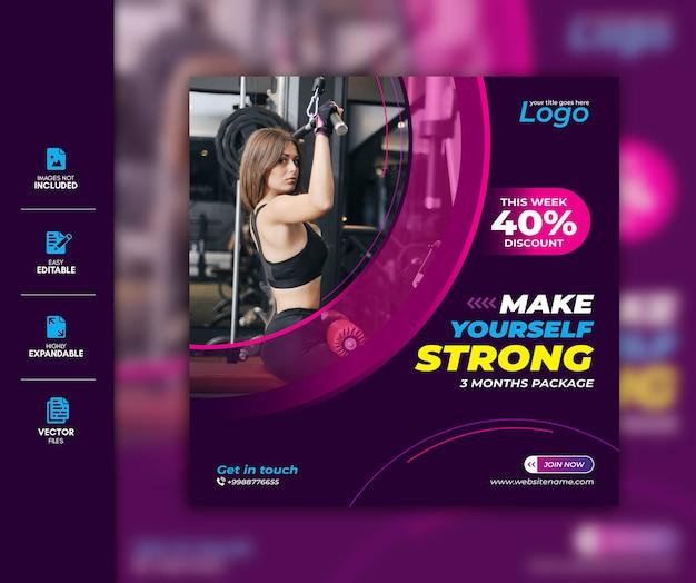 Modèle de publication de médias sociaux de gym premium