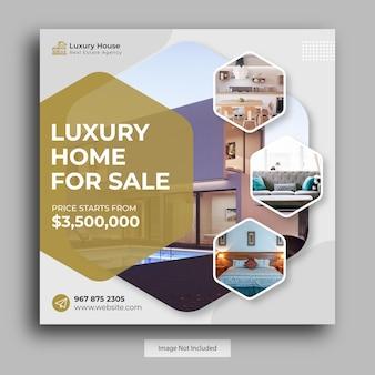 Modèle de publication sur les médias sociaux de l'immobilier, modèle de bannière carrée