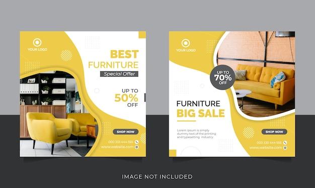 Modèle de publication de médias sociaux et d'instagram de meubles