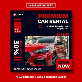 Modèle de publication de médias sociaux de location de voitures.