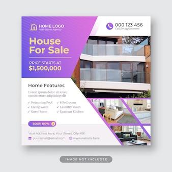 Modèle de publication sur les médias sociaux de la maison à vendre