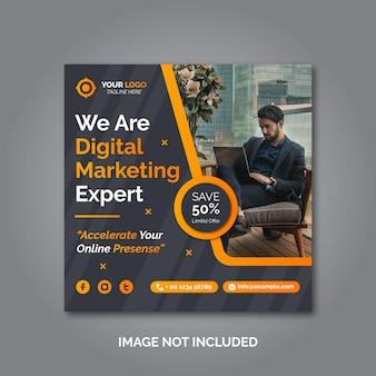 Modèle de publication sur les médias sociaux marketing d'entreprise créative