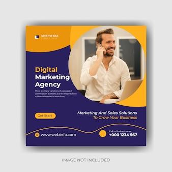 Modèle de publication sur les médias sociaux marketing vecteur premium