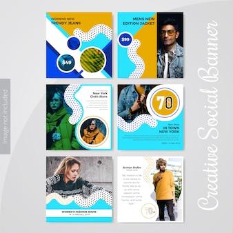Modèle de publication de médias sociaux de mode pour le marketing