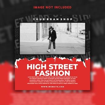 Modèle de publication de médias sociaux de mode de style urbain