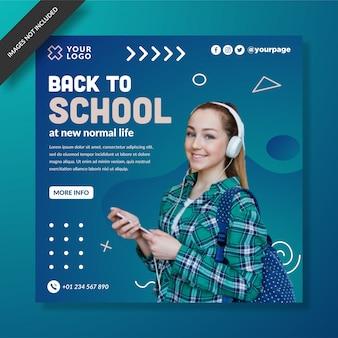 Modèle de publication de médias sociaux moderne de retour à l'école