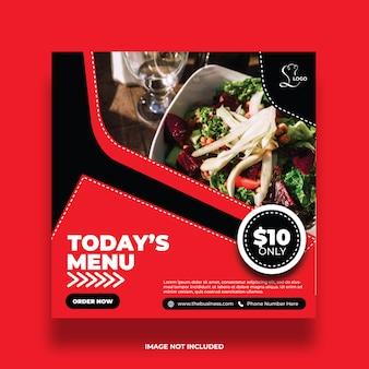 Modèle de publication de médias sociaux de nourriture abstraite colorée du menu du restaurant d'aujourd'hui