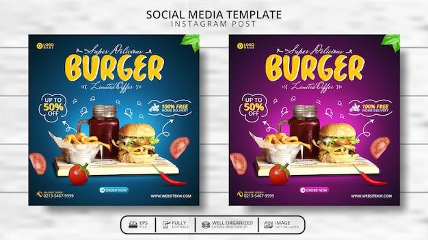 Modèle de publication sur les médias sociaux pour un hamburger et un menu de nourriture super délicieux