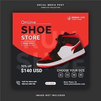 Modèle de publication sur les médias sociaux pour un magasin de chaussures en ligne