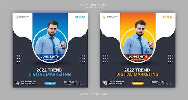 Modèle de publication sur les médias sociaux pour le marketing numérique de la tendance 2022