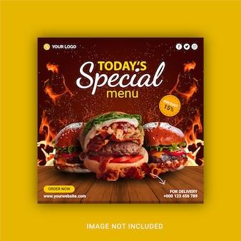 Modèle de publication sur les médias sociaux pour le menu burger spécial d'aujourd'hui