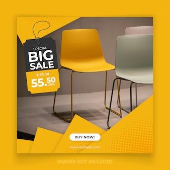 Modèle de publication de médias sociaux pour les meubles.
