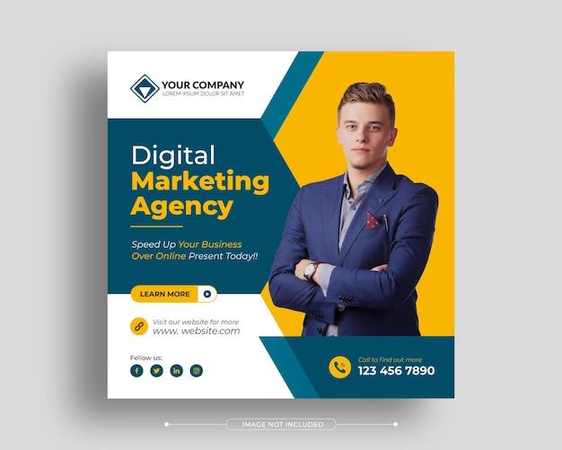 Modèle de publication sur les médias sociaux pour la promotion d'une agence de marketing d'entreprise numérique