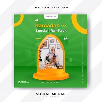 Modèle de publication sur les médias sociaux pour la promotion spéciale iftar du ramadan créatif