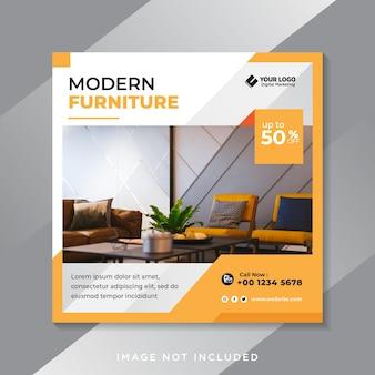Modèle de publication de médias sociaux et de publication de meubles minimalistes